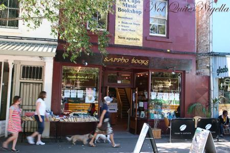 Sappho Books Courtyard Cafe